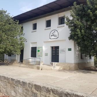 info station